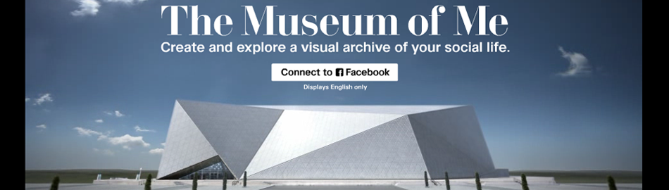 museumofme